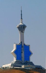 640px-Ashgabat_TV_Tower_Under_construction5